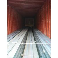 SS400 Grade Hot Rolled Steel Welding H Beam 150 Mm Flange Width ISO Certification Manufactures