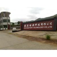 VELA Power Technology Co.,Ltd