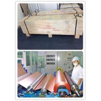 Buy cheap 1100mm width electrolytic copper foil in rolls with thickness 18 micron  for copper clad laminates/CCL from wholesalers