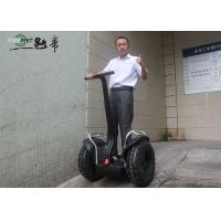 Large Battery Powered Off Road Electric Scooter Black For Adult Manufactures