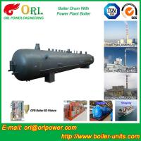 50 T Water Tube Boiler Mud Drum Once Through High Heating Efficiency Manufactures