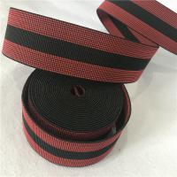 Soft Material Outside Chair Webbing , Skid Resistant Patio Chair Webbing Replacement Manufactures