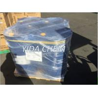 Buy cheap TPNB Cleansing Formulation Tripropylene Glycol N - Butyl Ether Cas No 55934-93-5 from wholesalers