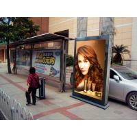 Commercial LED Signs Full Color Outdoor Advertising Led Display Screen P3 Manufactures