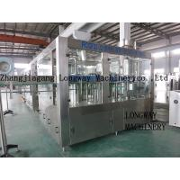 China complete automatic aseptic apple juice processing line on sale
