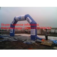 inflatable arch cheap inflatable arch for sale inflatable arch for sports experts Manufactures