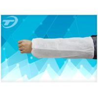 """18"""" PE Plastic Disposable Sleeve Covers / Oversleeve For Hospitals Manufactures"""