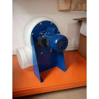 Lab Ventilation Centrifugal Blower PE Fuming Exhaust Fan for Laboratory Fume Hood Use Manufactures