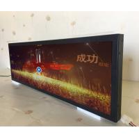 5ms Response and 1000:1 Contrast Wall Mount Subway LED Advertising Bus TV TFT LCD Monitor Manufactures