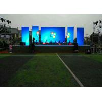 P5.95 Outdoor Video Screen Rental, LED Display Board For AdvertisingSlim Cabinet Manufactures