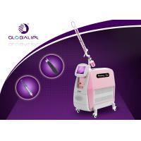 Buy cheap Professional Laser Tattoo Removal Machine Pigmentation Removal Picosecond Laser from wholesalers