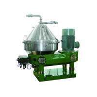 DBY Series 2 Phase Fruit Juice Centrifugal Separation for Coconut water Manufactures