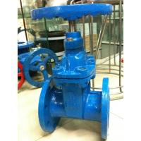 Cast Iron Flanged Gate Valve / Resilient Seated Gate Valve For Drinking Water for sale