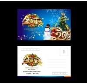Christmas Greeting Cards 3D lenticular postcard 0.45 mm PET 3d postcard Animation effect postcard Manufactures