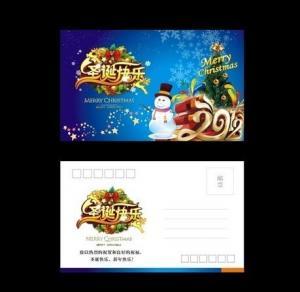 custom lenticular postcards changing flip lenticular postcard pricing 3d lenticular postcards Manufactures