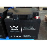 Colorful 40ah 12v lead acid battery deep cycle gel or agm type for solar inverter Manufactures