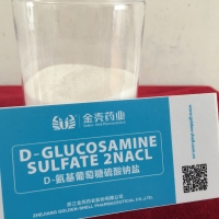 Articular Cartilage Joint D Glucosamine Sulfate 2NACL Manufactures