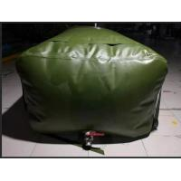 3500L Collapsible Bladder Tank For Fuel , Amry Green High Strength TPU Manufactures