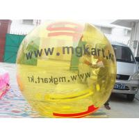 Customized Yellow Inflatable Water Ball / Inflatable Walk On Water Ball With Logo Manufactures