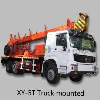 mining exploration drill rig XY-5T wire line diamond core drilling truck Manufactures