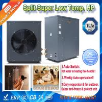 Quality 10.5kw Big Indoor Unit Two-piece Style Low Temperature Air to Water Heater Pump for House & Domestic Water Heating for sale