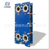 Buy cheap titanium plate heat exchanger high efficiency SWEP Sea water simming pool heat exchanger from wholesalers
