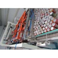 Quality 20 KW 7 Bar Tin Can Packaging Machine Automated Packaging Equipment for sale