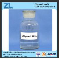 Glyoxal40% used for paper industry, Formaldehyde ≤100 PPM,CAS NO.:107-22-2 Manufactures