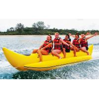 banana boat banana boat price banana boat agua inflable inflatable banana boat for sale Manufactures