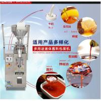 China Honey Milk Vinegar Automatic Liquid Packing Machine High Output Low Maintenance on sale