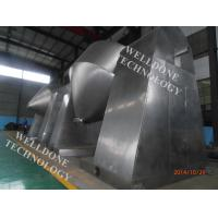 Double Cone Rotary Vacuum Drying Machine high capacity long service time Manufactures
