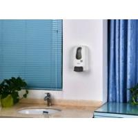 Buy cheap Adjustable Dose Hand Sanitizer Foam Dispenser With Different Leakproof Pumps from wholesalers