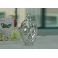 Skull Glass Luxury Wine Bottle