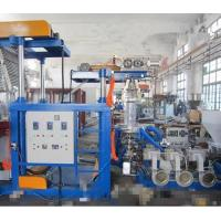 SJ50x26D Extruder Type Blown Film Equipment Inflation Film Machine Long Working Life Manufactures