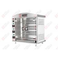 Buy cheap Stainless Steel 304 Roast Chicken Grill Machine / multi Chicken Electric Oven from wholesalers