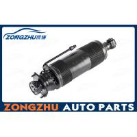 ISO9001 Air Suspension Parts , Suspension Shock Absorber W230 A2303204538 Manufactures