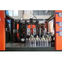 Quality 2000 - 3000 PCS / H Plastic Pet Bottle Making Machine With CE Approved for sale