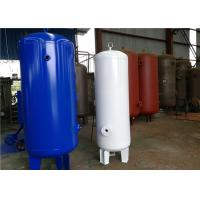 Customized Capacity Vertical Air Receiver Tank , Auxiliary Air Compressor Surge Tank Manufactures