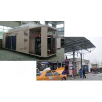 Integrated CNG Filling Stations , Air Cooling CNG Station Compressor Manufactures