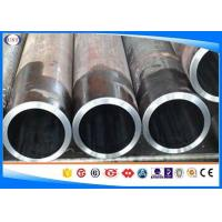 ST52.4 Hydraulic Cylinder Steel Tube DIN 2391 Honed Stainless Steel Tubing Manufactures