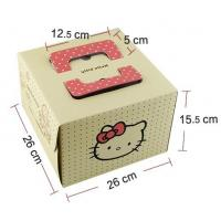 Quality Beautiful, fashionable, exquisite and good quality cake box for sale