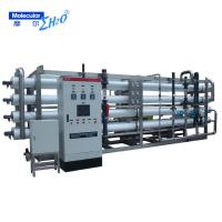 China Reverse Osmosis RO Water Filter Machine / Drinking Water Treatment  ISO14001 Certification on sale