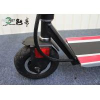 Quality Portable Lithium Battarry Electric Scooter Professional Folding Electric Bike for sale