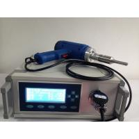 China Handheld Electronic Ultrasonic Metal Welding Machine For Home / Packaging Industry on sale