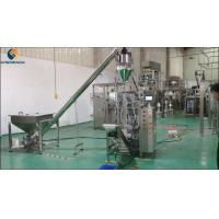 China UMEOPACK China competitive advantage CE certification automatic 2kg stand up bag packaging pouch powder filling packing machine on sale