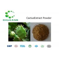 Cactus Extract Promoting Blood Circulation And Lowering Blood Pressure Manufactures