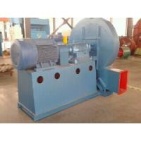 High-pressure Industrial Centrifugal Fan Manufactures