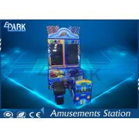 China Super Fun Driving Arcade Machines Happy Car For Tourist Attractions / Ktv on sale