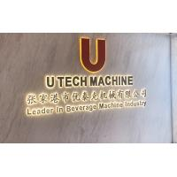 Zhangjiagang U Tech Machine Co., Ltd