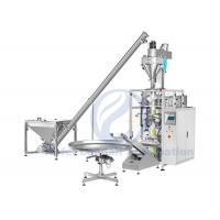 PLC Control Vertical Form Fill Seal Machine , Vertical Packing Sealing Machine Manufactures